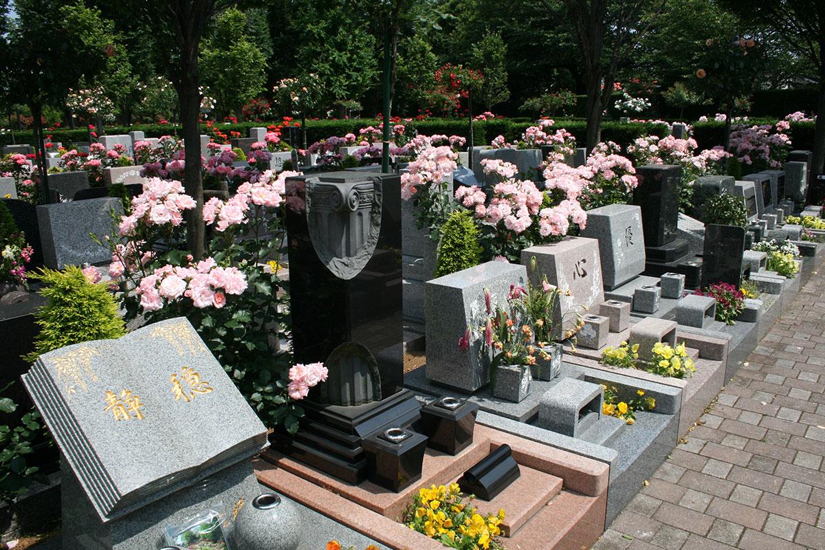 一般墓所エリア