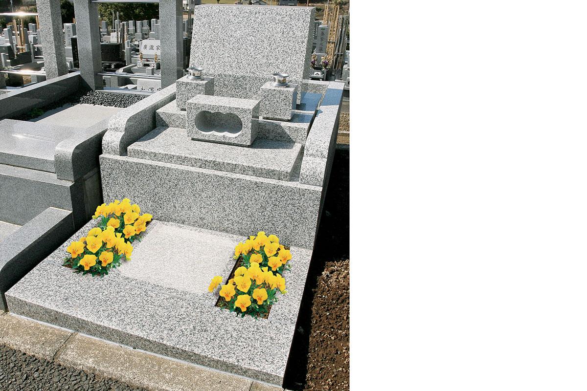 花壇付墓所
