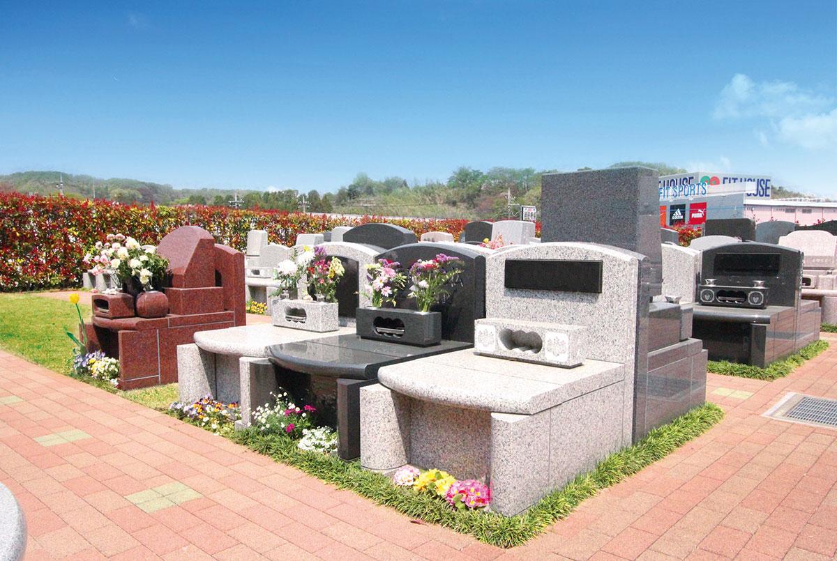 ガーデニング墓所