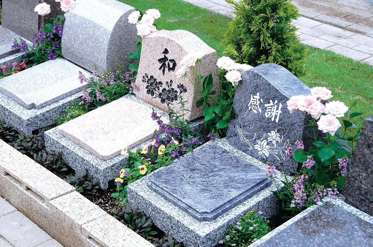 夫婦墓「恵(めぐみ)」