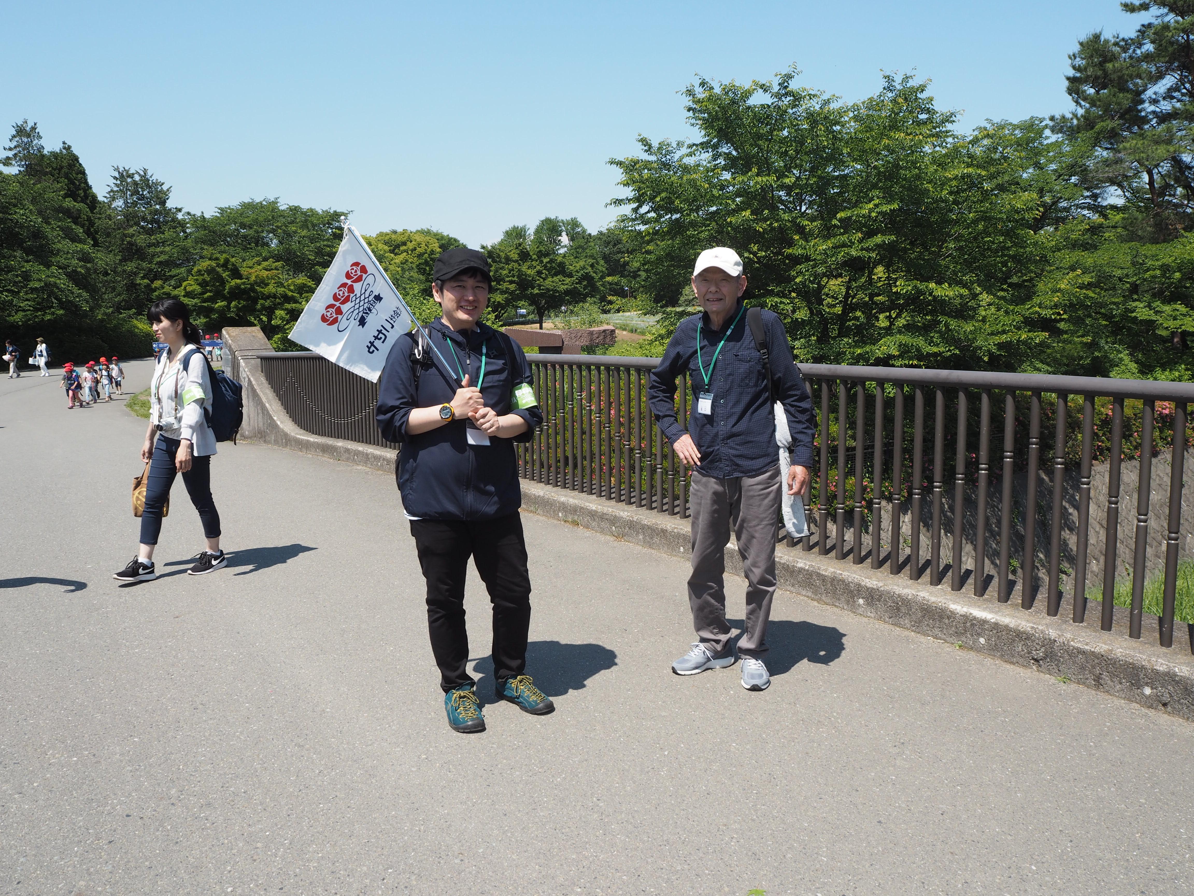 昭和記念公園ウォーキング