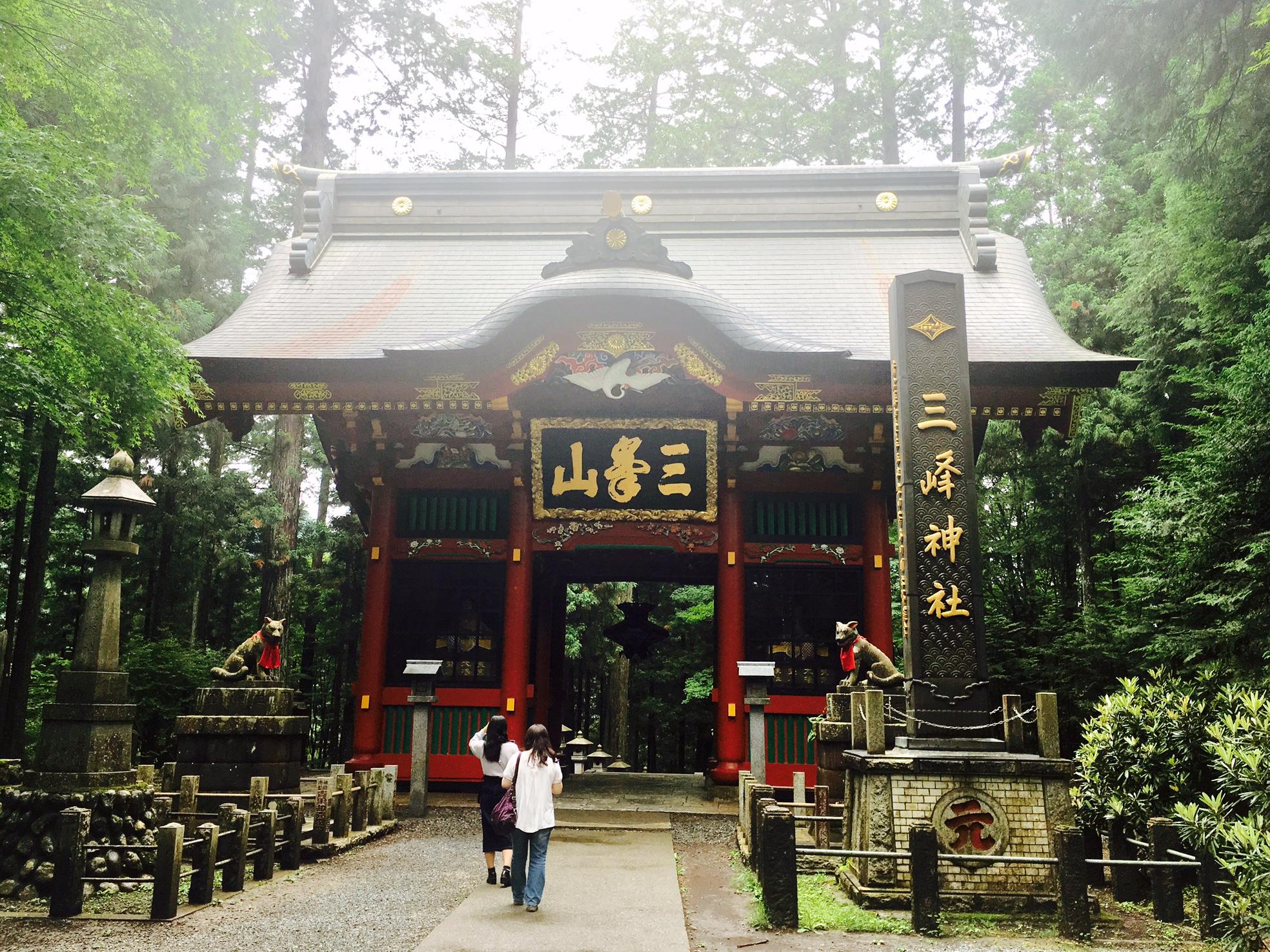 秩父山中歴史探索