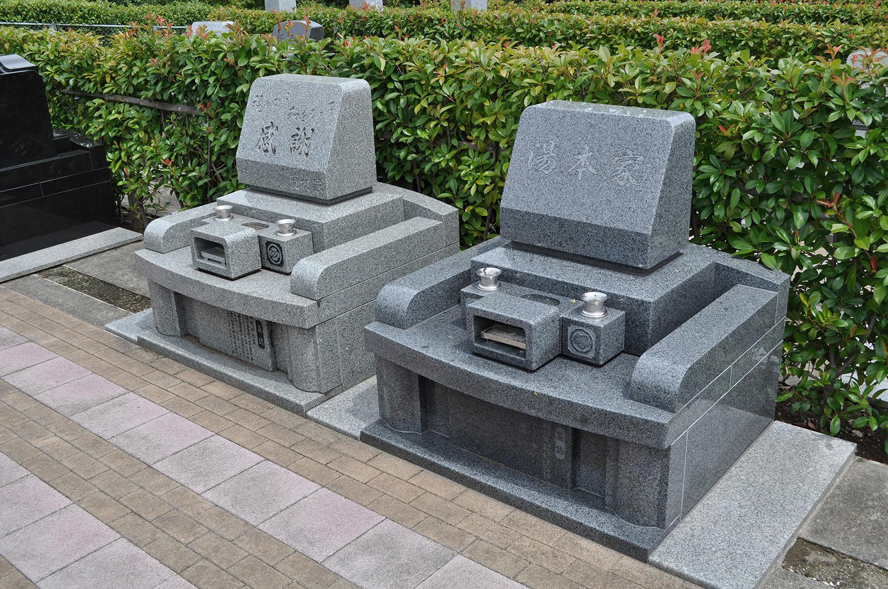 生垣 墓所