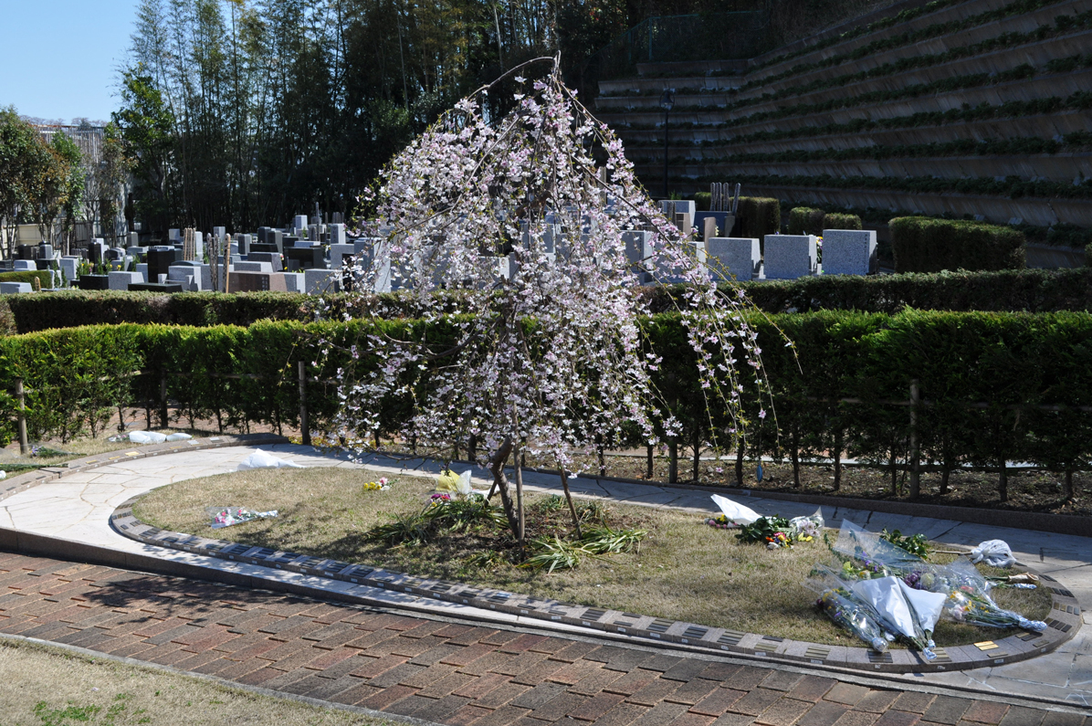 鶴ヶ峰霊園