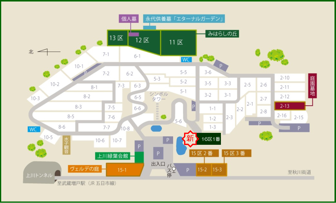園内区画図